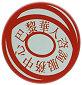 华人咨询服务中心